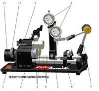 同心度测量仪 HT-C