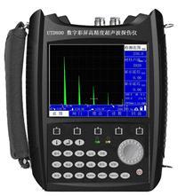 UTD800数字彩屏高精度超声波探伤仪