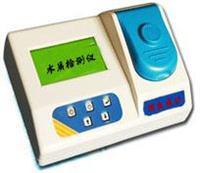 水质快速检测仪 水质快速检测仪