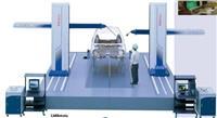 三坐标测量机 360系列—车身测量系统