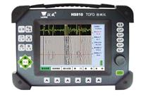 HS810 便携式TOFD超声波探伤仪 HS810