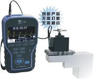 非接触超声波测厚仪 HS-F1