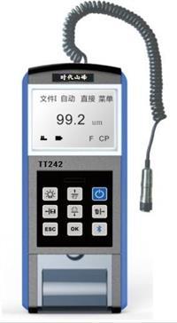 TT242高精度涂层测厚仪 TT242