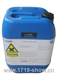 美国路阳LUYOR-6220水基荧光渗透剂 LUYOR-6220