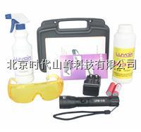 LUYOR-6801油路系统荧光检漏仪 LUYOR-6801