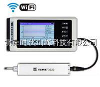 时代TIME3222手持式粗糙度仪(WIFI) TIME3222