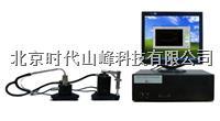 杭州爱华AWA6128ST听诊器测试仪 AWA6128ST