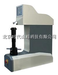 HR-45XC自动表面洛氏硬度计(凸鼻式)  HR-45XC