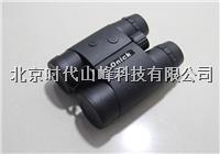 Onick 1200Arc双目激光测距仪 1200Arc
