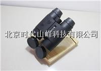 Onick 1500Arc双目激光测距仪 1500Arc