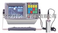 PXUT-27型全数字智能超声波探伤仪 PXUT-27