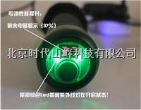 LUYOR-2130L手电筒式探伤黑光灯