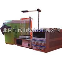DF-3010型电解抛光腐蚀仪电化学原理进行金相样品的制备 DF-3010