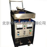 CY-3000移动式磁粉探伤仪 CY-3000