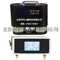 SFHR-150/45PDX便携式高精度全洛氏硬度计 SFHR-150/45PDX