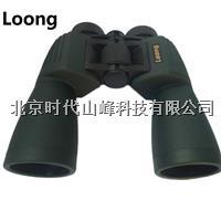 龙牌保锣望远镜LBP5010/LBP5012 LBP5010/LBP5012