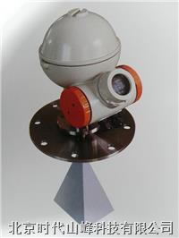 DF-6201 调频连续波雷达物位计 DF-6201