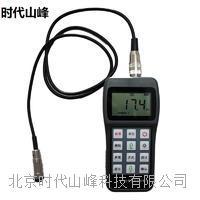 TT240高精度便携式涂层测厚仪 TT240