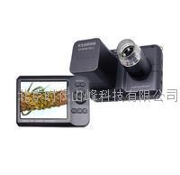 便攜式數碼金相顯微鏡 XH-200D