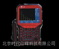 HS700型便携式超声波探伤仪