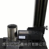 SF210高精度表面粗糙度仪