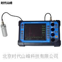 新品 UTD9900數字超聲波探傷儀  UTD9900
