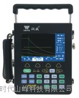 HS150超声波探伤仪