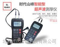 TT111超声波测厚仪 TT111