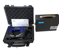 MP-100交/直流磁化两用型磁粉探伤仪 HANDY MAGNA MP-100