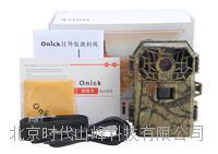 美国欧尼卡红外监测仪 AM-999  不带彩信/带彩信  野生动物监测相机 AM-999