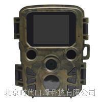 美国欧尼卡Onick AM-mini不带彩信野生动物红外触发相机/生态学红外夜视自动监测仪 AM-Mini