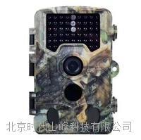 欧尼卡Onick AM-8不带彩信野生动物红外触发相机/生态学红外夜视自动监测仪/生态学红外夜视自动监测仪 AM-8