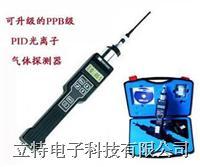 便携式光离子气体检测仪PhoCheck 1000型 PhoCheck 1000型