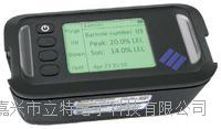 Gasurveyor 700(GS700)便携式气体探测器 Gasurveyor 700