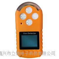防爆便攜式氣體檢測LX804