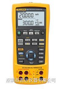 Fluke 726多功能过程校准器 Fluke726