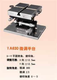 时代之峰TIME3200表面粗糙度仪