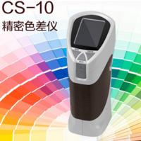 CS-10精密色差仪 CS-10