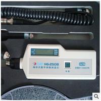 HG-2508测振仪