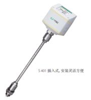 希尔思 S401 热式质量流量传感器 CS-ITEC S401