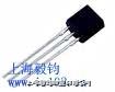 合泰微功耗降压稳压器芯片HT7335 HT7335-1 HT7335A-1(SGS 无铅) HT7335 HT7335-1 HT7335A-1 Holtek