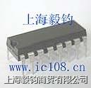 带I/O接口的光电烟雾检测电路MC145012 MC145012ED/MC145012EG/MA145012EG2