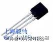 合泰微功耗降压稳压器芯片HT7230 (SGS 无铅) HT7230