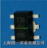 无需外围2.7V~6V输入驱动1W 矿灯CMD7136 CMD7136