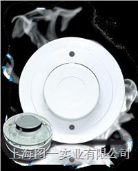 系统式烟雾/侦热报警器 NB-338
