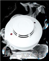 地址式烟雾/侦热报警器 NB-768