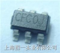 3功能手电筒IC CMD5303 CMD5303