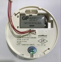 NB-IoT739烟雾报警器