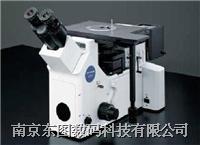 OLYMPUS GX51金相显微镜 GX51