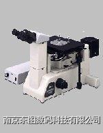 NIKON EPIPHOT200研究型倒置金相显微镜